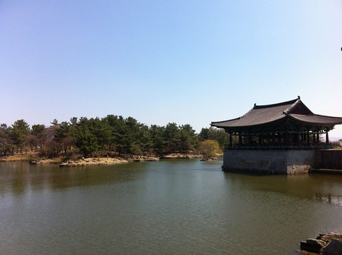 Anapji (안압지): Gyeongju (경주), Korea