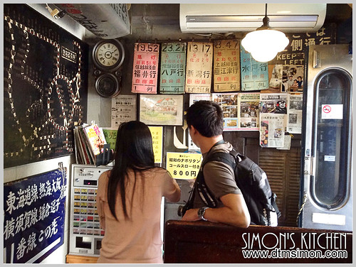 NIAGARA鐵道餐廳03