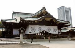 Yasukuni Shrine (Rambo2100) Tags: japan tokyo japon yasukuni junichirokoizumi boxerrebellion hidekitojo boissonadetower hoseiuniversity russojapanesewar shinzoabe ryutarohashimoto justinbeiber rambo2100 emperorhirihito tomohikotomita