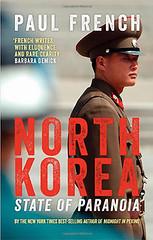 书评:朝鲜怪病