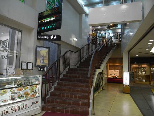 『VESEL(ベセル)』@奈良市東向商店街-01