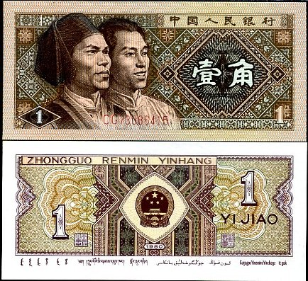 1 Jiao Čínska ľudová republika 1980, Pick 881