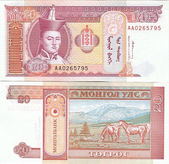 20 Tugrik Mongolsko 1993, Pick 55