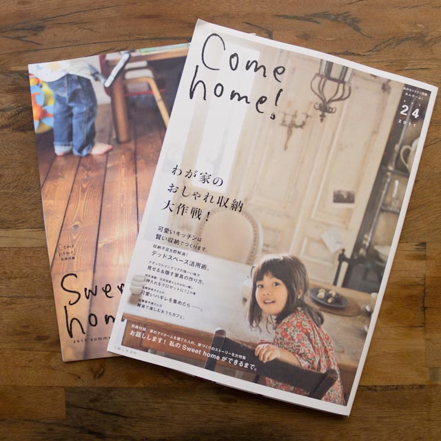 Come home! magazine vol. 24