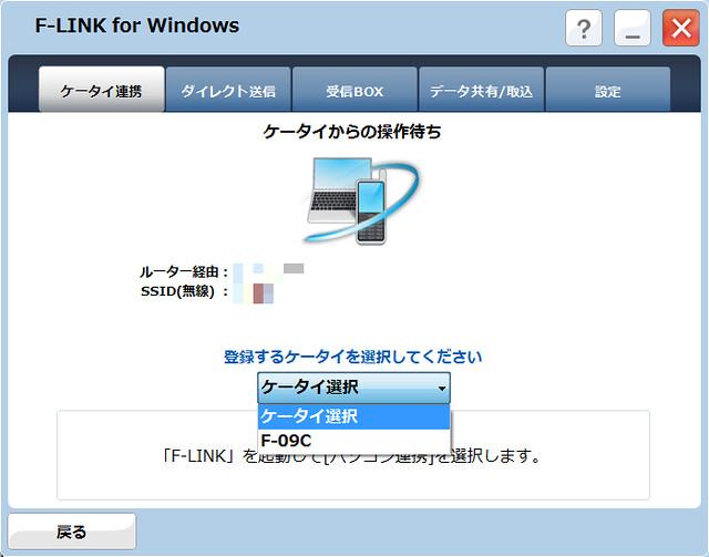 flink02