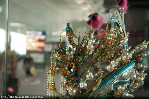 Hong Kong International Airport - Wayang