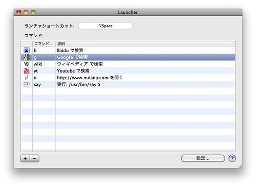 Launcher 3.jpg