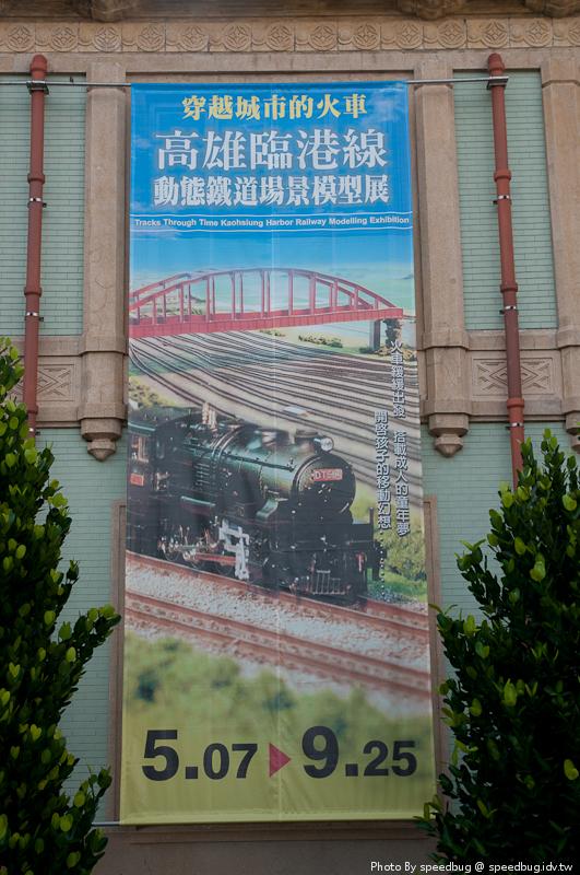 臨港線 (2)