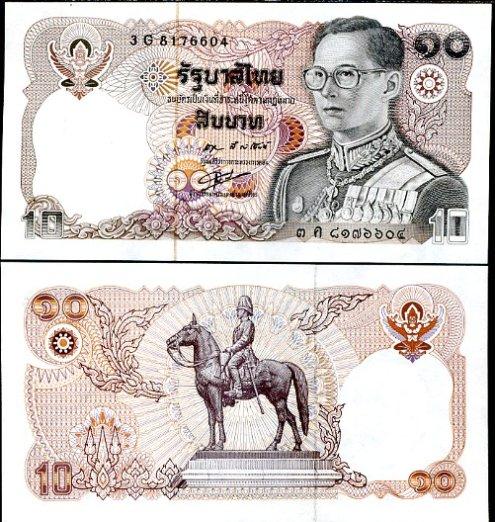 10 Bahtov Thajsko 1980, Pick 87