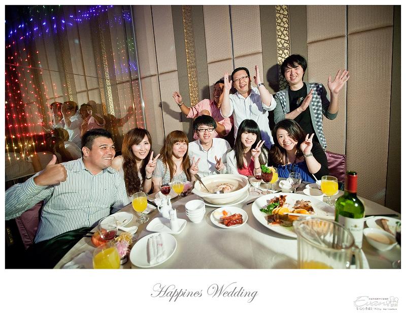 [婚禮攝影]承澤&佩蓉 婚禮紀錄_283