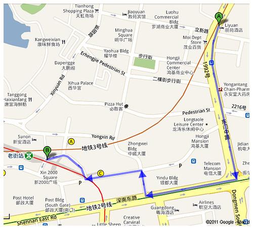 Walking from Lao Jie Station to Lee Garden Inn