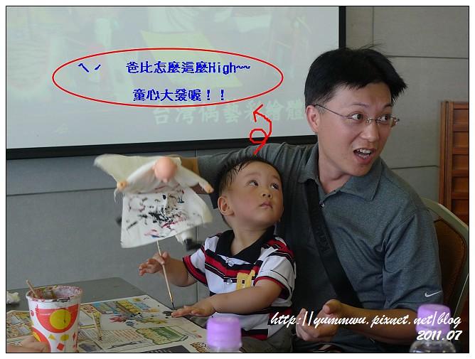 布袋戲宴會秀上 (2)