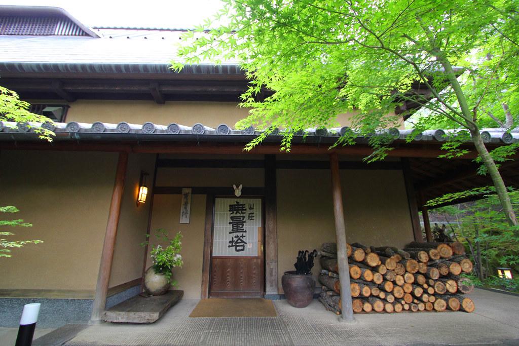 FukuokaYufuinOita Travel Guide Part2 (11)