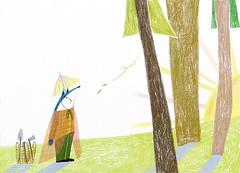 blue fox (Beeii) Tags: art illustration illustrator  illustrate