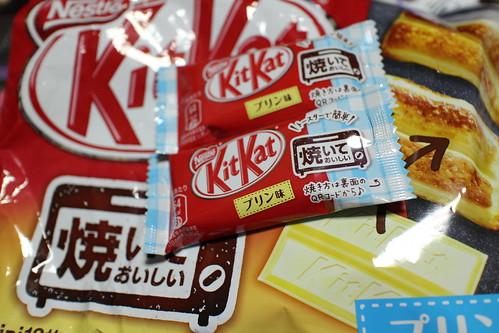 Nestle KitKat 燒布丁巧克力
