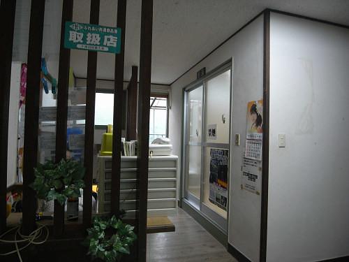 わらびお公衆浴場(十津川温泉)@十津川村-03