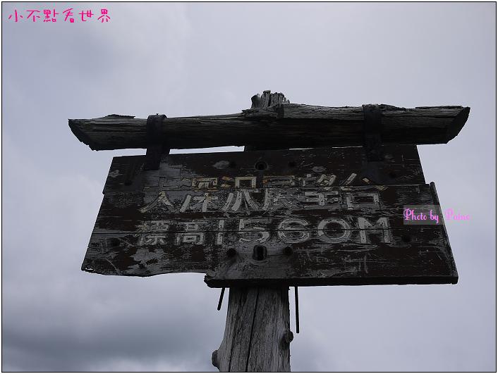 八幡平大深澤展望台-10.jpg