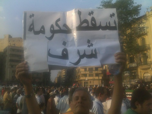 July1 Martyrs Friday protest in Tahrir