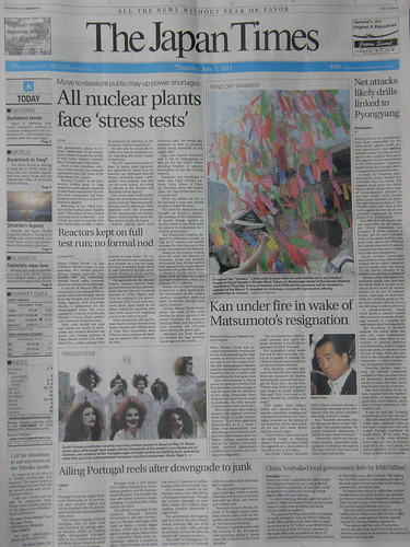 #8549 All nuclear plants face 'stress tests'