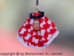loool (MoHammaD Al-jameel) Tags: