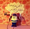 sad egg (MoHammaD Al-jameel) Tags: شباب غموض فن حزن فرح لقطة إبداع شخصي قوة احتراف لحظةفكرة
