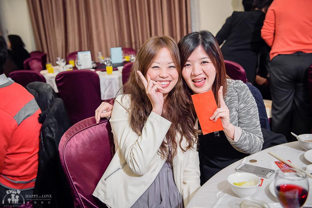 子瑄&睆璿 婚禮紀錄_164