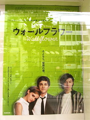 The Perks of Being a Wallflower (2012) (alleluja) Tags: emmawatson katewalsh theperksofbeingawallflower stephenchbosky ezramiller loganlerman