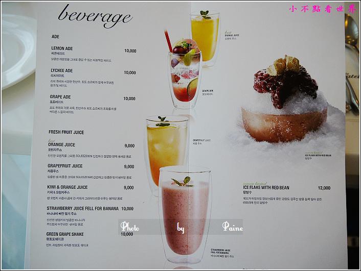 漢江鎮站passion 5甜點店 (43).JPG