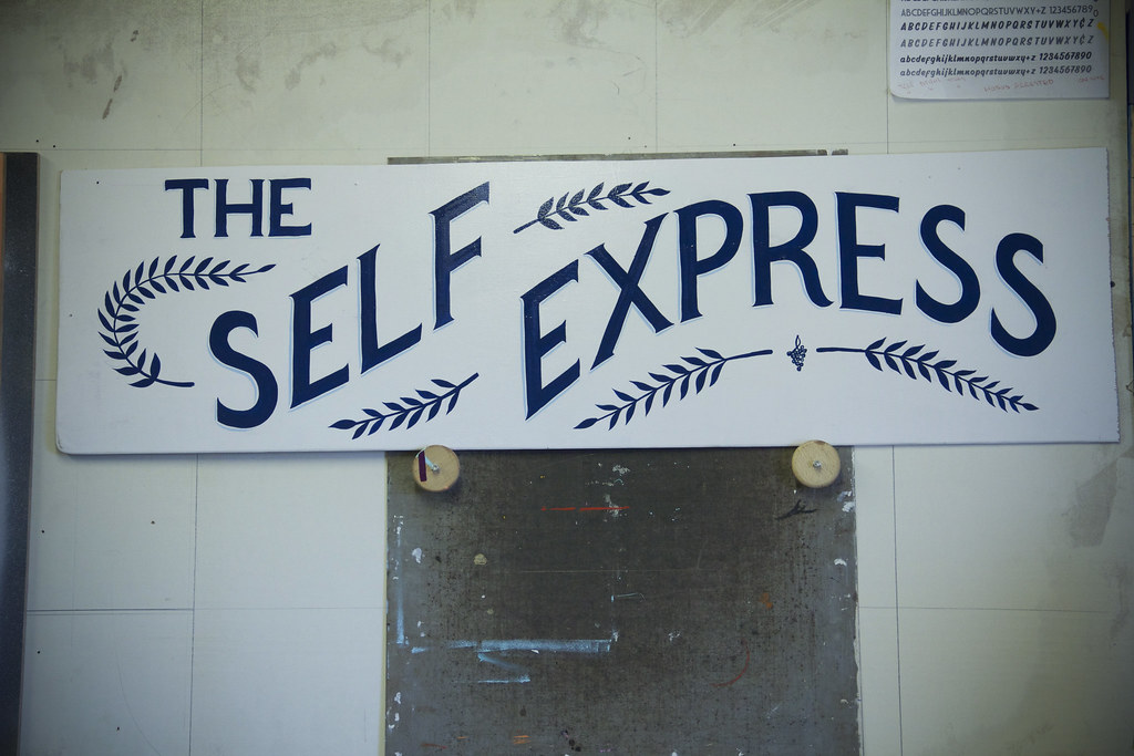 The Self Express Sign Final