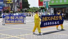 """台湾""""法轮大法好""""主题踩街 民众明真相-4"""