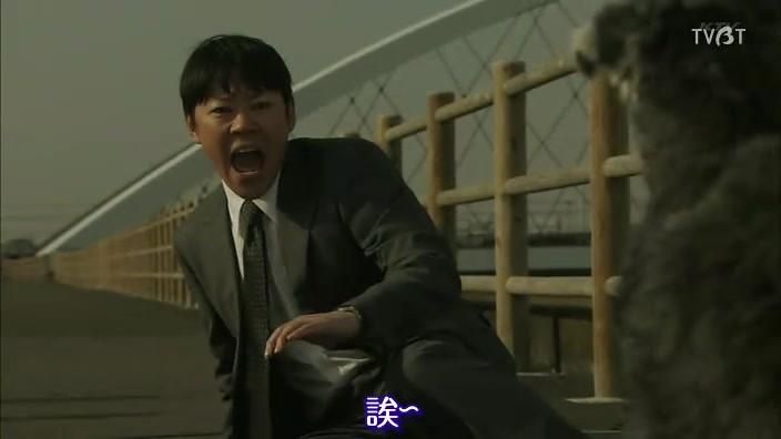 日菁-高護木的規矩-01.rmvb_20110707_190816.jpg