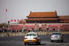 Tiananmen Square, Beijing (natssant) Tags: china square capital beijing tiananmen mainland 2012