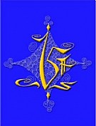 艾爾摩亞:第一道光的霍汗及啟蒙導師