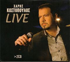ΧΑΡΗΣ ΚΩΣΤΟΠΟΥΛΟΣ-LIVE 2010