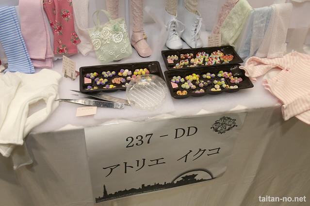 DollsParty24-DSC_9886