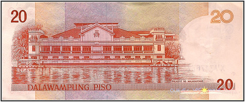 The New Generation Philippine Currency (17 of 25)