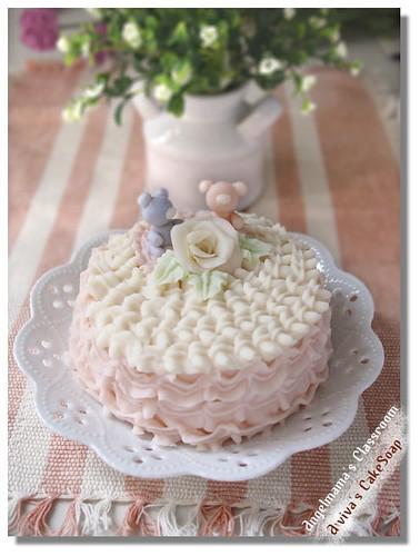 aviva's CakeSoap1