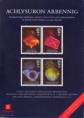 1989 PL(P)3632(W)