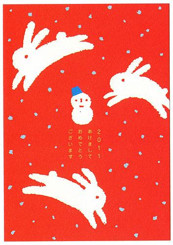 2011 Card #3