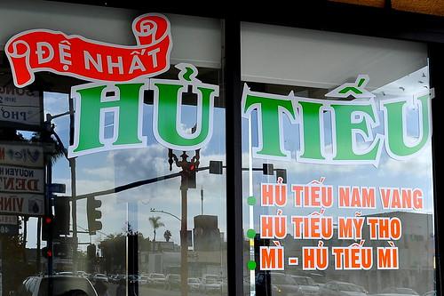 Hu Tieu My Tho at Pho King - San Diego