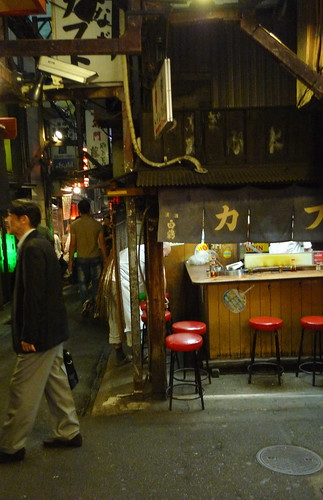 Omoide Yokocho - Yakitori Alley