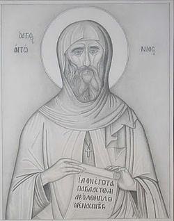 saint Antoine Colorado