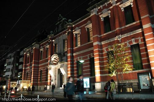 京都 Kyoto - 京都府京都文化博物館 The Museum of Kyoto