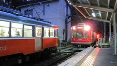 Hakone Railway (Silly Jilly) Tags: japan tokyo kanagawa hakone 箱根 神奈川県 小涌谷 hakonetozanbus