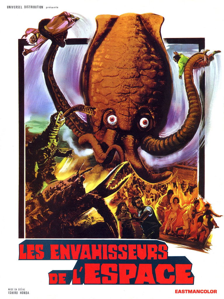 Yog Monster From Space 1971