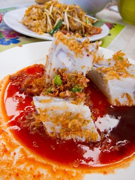 Or Koay (Yam Cake)