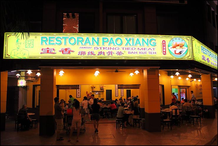 pao-xiang