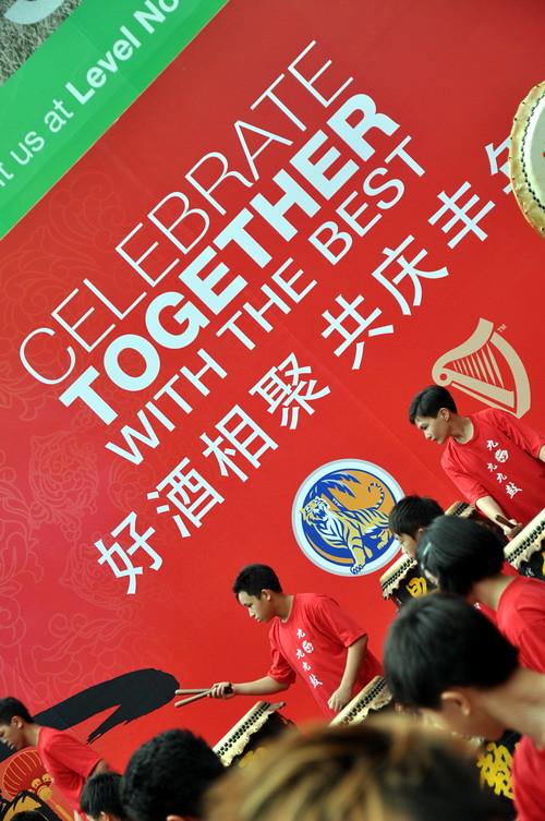 3 Chinese New Year Celebration with Guinness Anchor Berhad GAB