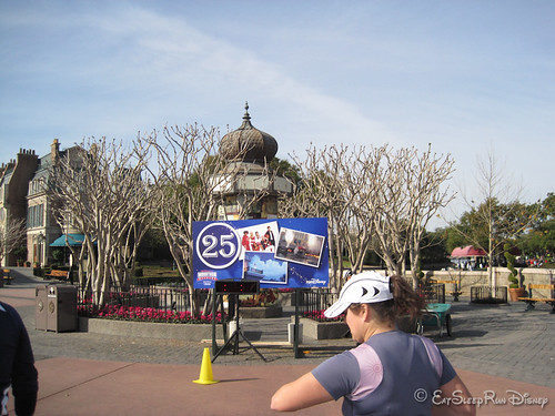 Back in Epcot! Mile 25