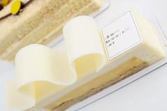 Côte d'lvoire, Pâtisserie Sadaharu Aoki Paris, Shinjuku Isetan
